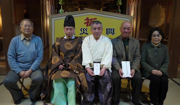 3月5日気仙沼市唐桑 報徳二宮神社崇敬から畠山代表へ
