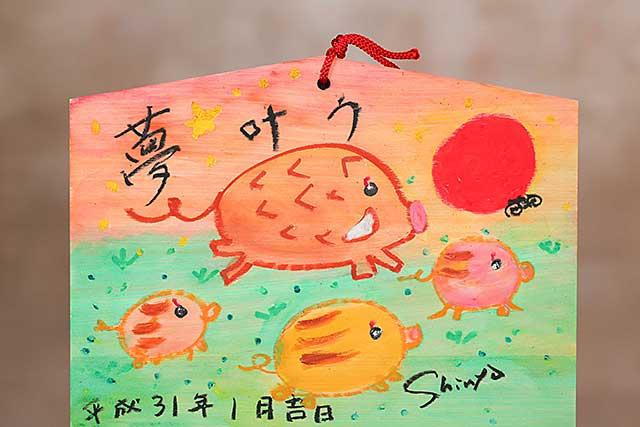 2622-画家 清水新也