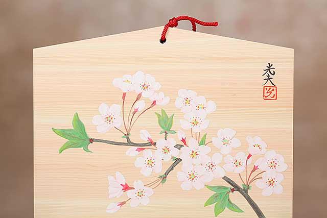 1200-現代日本画家 石渡光夫