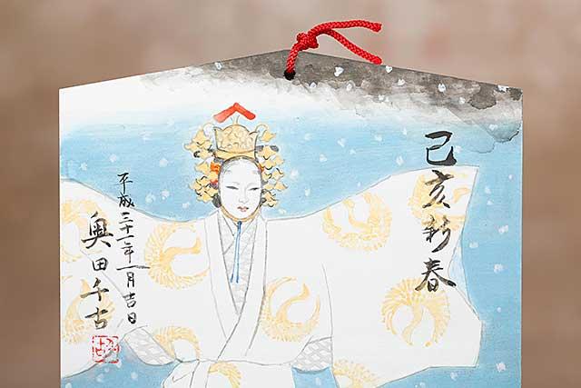 1178-画家 奥田美智子