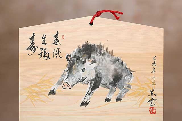 2129-墨絵画家 小林東雲