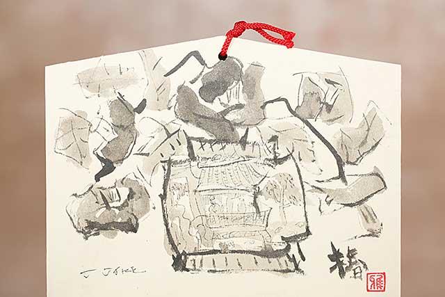 3019-画家 竹林徹雄