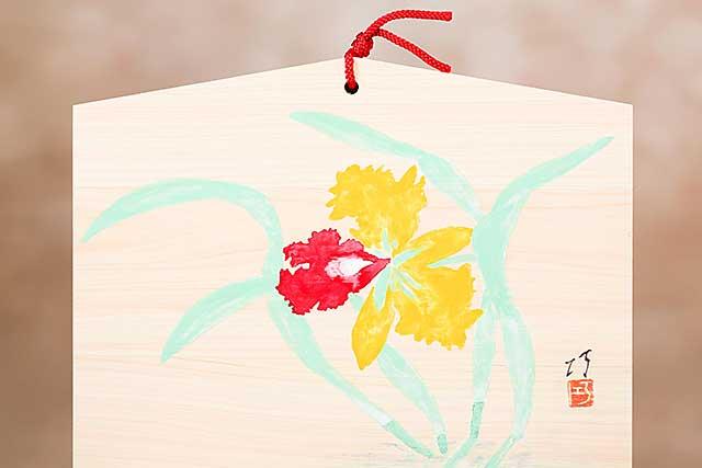 5013-日本画家 結城巧