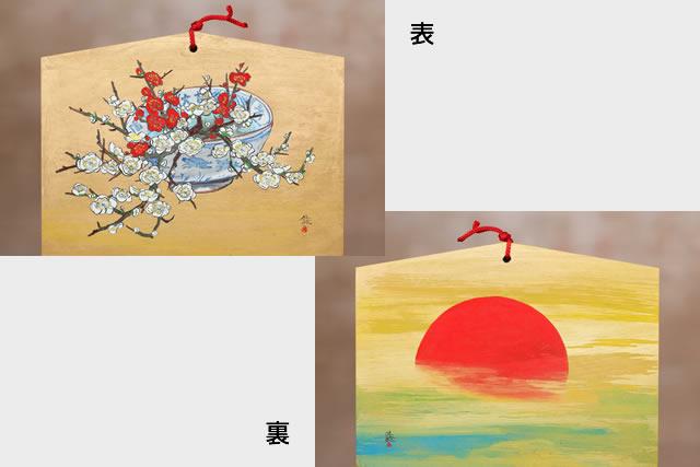 4520-陶芸家 三浦しゅれい