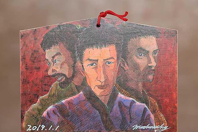 3557-画家・日本美術家連盟会員 Macknucky