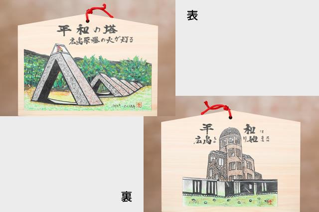 4090-切り絵作家 稗田孝之