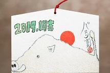 4022-画家 バロン吉元