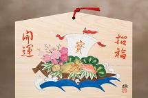 4518-画家 三浦絵衣子