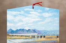 1175-画家 大岩新子