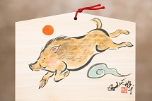 2634-日本画家 坂本武典