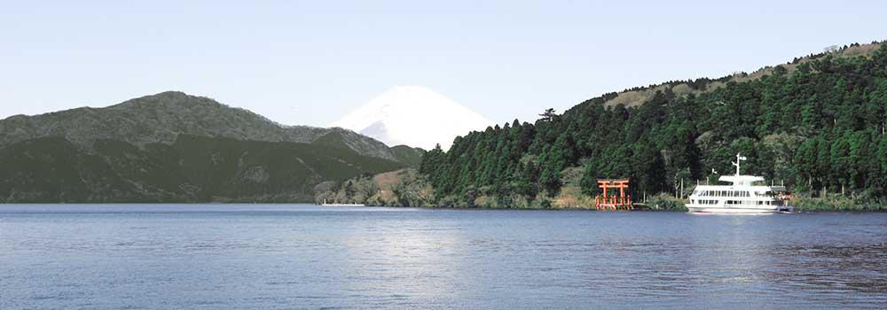 芦ノ湖イメージ