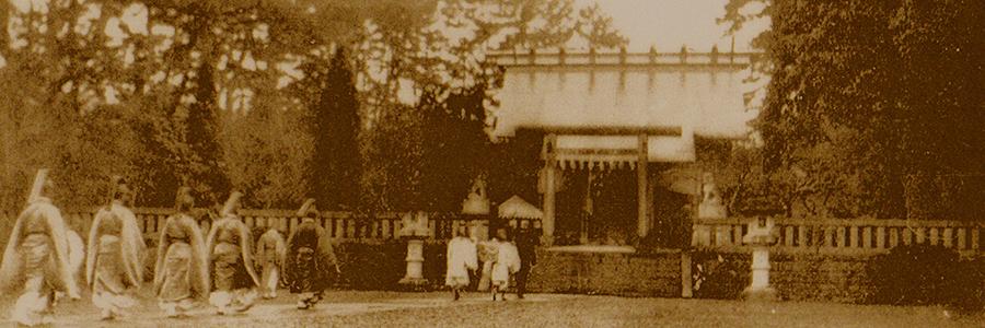 明治40年代の報徳二宮神社